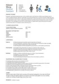 resume objective entry level healthcare student entry level assistant resume template