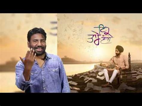 Ik Tare Wala  Ranjit Bawa  Song Review  Latest Punjabi