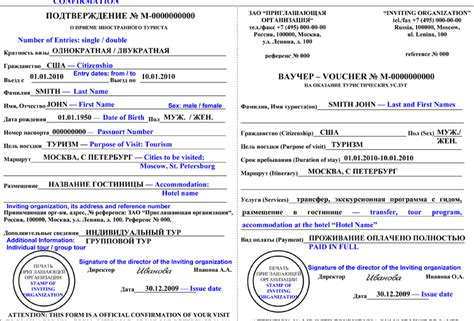 Sample Cover Letter For Australian Tourist Visa Application