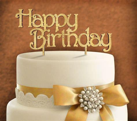 happy birthday wooden cake topper authenticmonogramcom