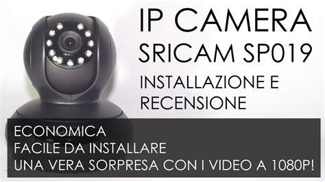 ip camera videosorveglianza sricam sp installazione