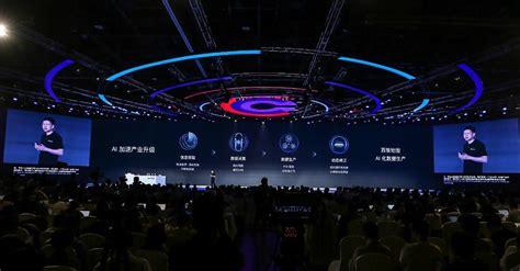 百度地图亮相Baidu Create 2019:数据生产AI程度业内最高 树立AI地图发展风向标-百度地图,AI地图 ...