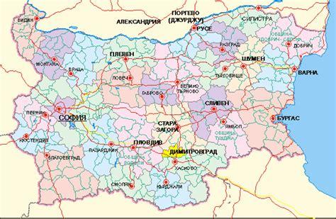 Димитровград : Община