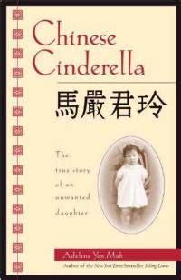 chinese cinderella myp english