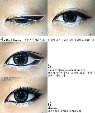 vixens vanity korean eye makeup
