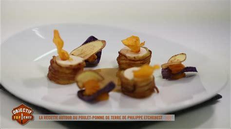 m6 cuisine top chef les recettes de philippe etchebest photos de objectif