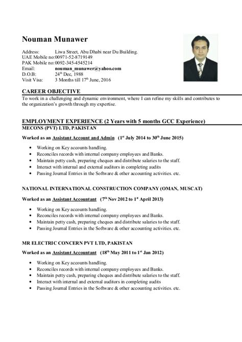 resume format junior accountant india 28 images 7
