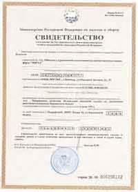 Регистрация по месту пребывания для иностранных граждан процедура