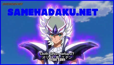 download anime boruto ep 65 sub indo download shingeki no kyojin episode 23 sub indo samehadaku