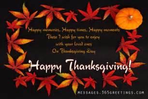 thanksgiving greetings 365greetings