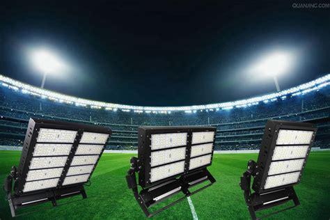 Led Arena Lights - 600w outdoor led spotlight for stadium