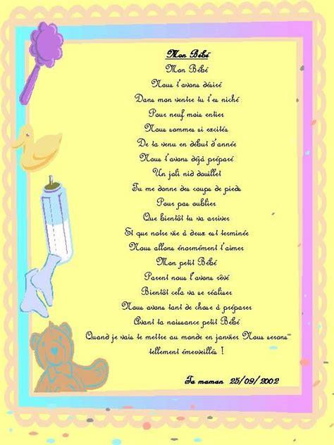 poeme cuisine poeme cuisine inspiration de conception de maison