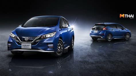 Nissan Leaf พร้อมชุดเเต่ง Autech เพิ่มลุ๊คที่โฉบเฉี่ยว ...