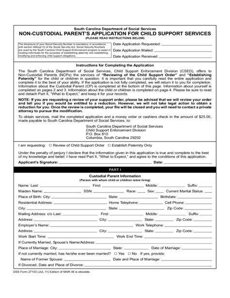 custodial parent non custodial parent application for child support services south carolina free download