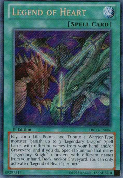yugioh eye of timaeus deck 2014 spoiler dragons of legends card list dragons of legend