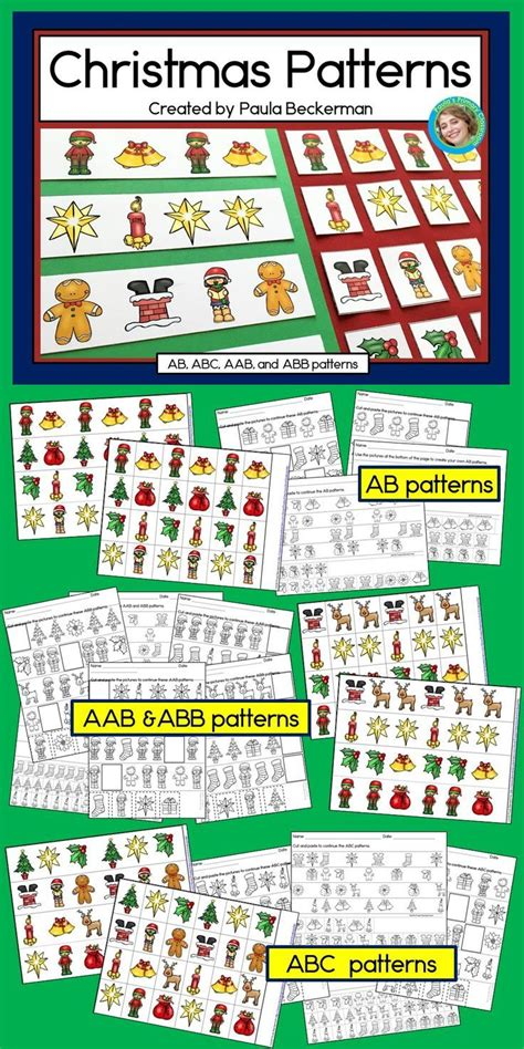 christmas patterns math center  ab abc aab abb