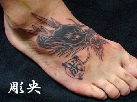 foot japanese dragon tattoo  tattoo studio shangri la