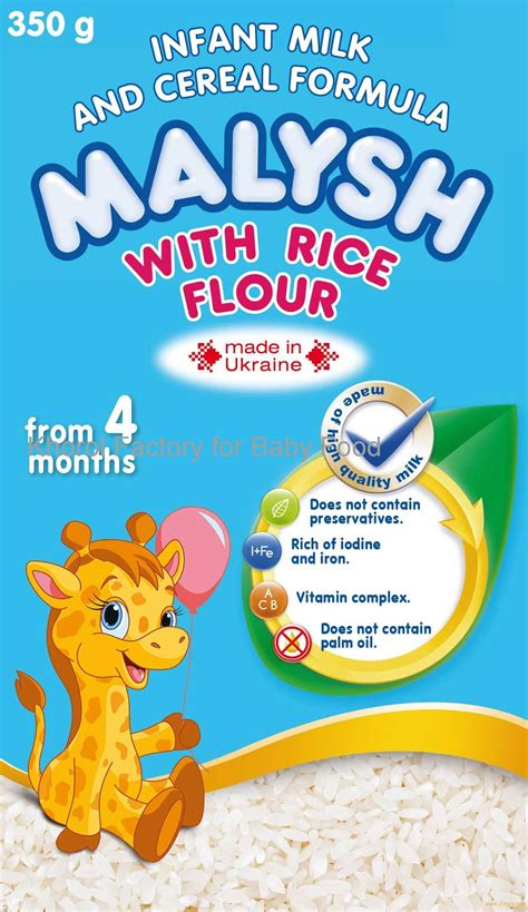 Malysh Rice Infant Formula Productsukraine Malysh Rice