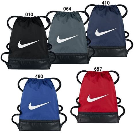 nike brasilia gymsack sports bag sack drawstring