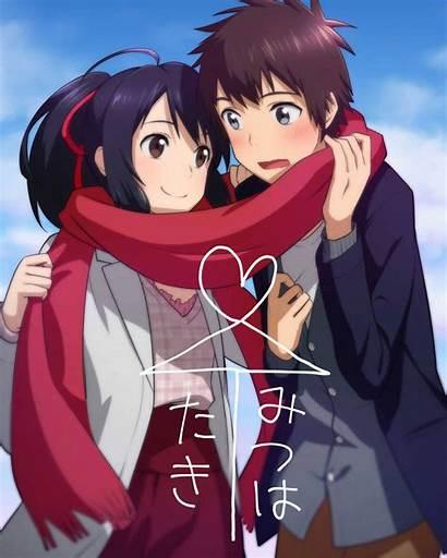 Kimi Wa Anime Mitsuha Sky