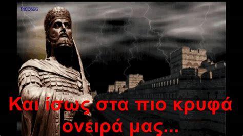 Ειδήσεις, video, ειδησεις τωρα και νέα για η πολισ εαλω από το pagenews.gr. ΕΑΛΩ Η ΠΟΛΙΣ - YouTube
