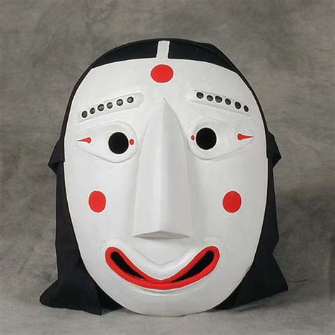 wae jang nyo mask