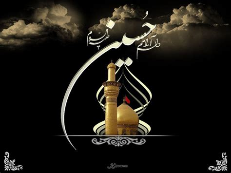 Ya Hussain Islamic Wallpapers