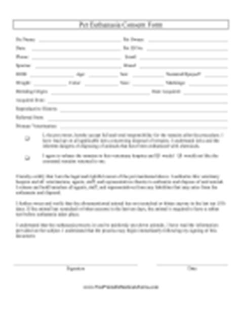 dog grooming consent form veterinary and animal forms