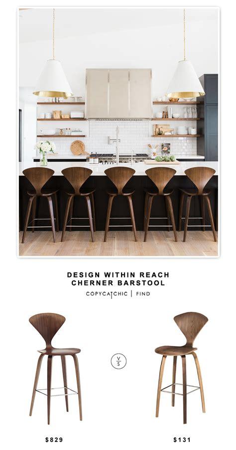 design within reach design within reach cherner barstool copycatchic