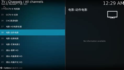 Live Tv Channel by Kodi Live Tv Channels How To China Hong Kong Tv