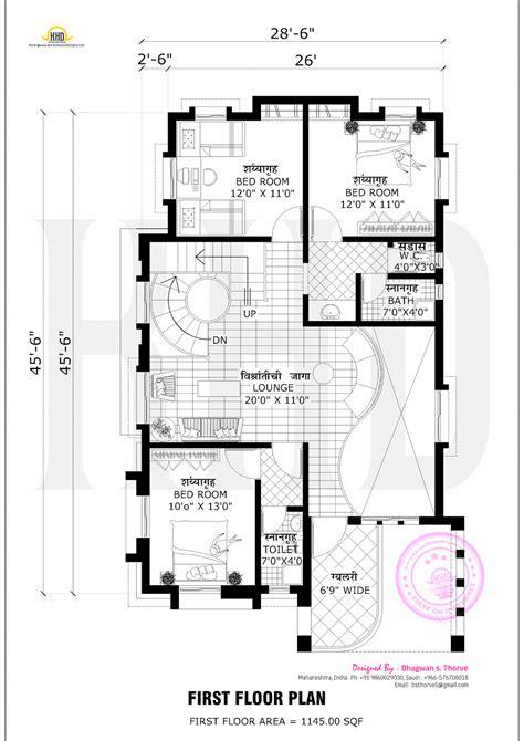 floor plan   sq ft home designs house plans