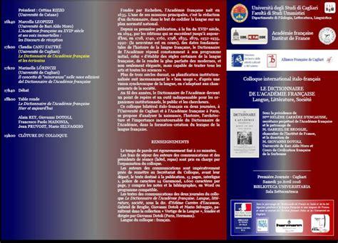 Librerie Universitarie Cagliari by Les Bavards Du Net Dotoli