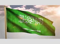 Saudi Arabia Flag علم السعودية YouTube