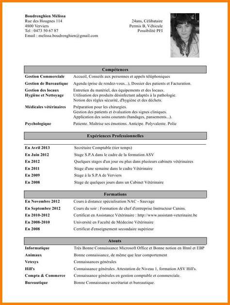 modele cv secretaire comptable 9 cv secretaire comptable cv vendeuse