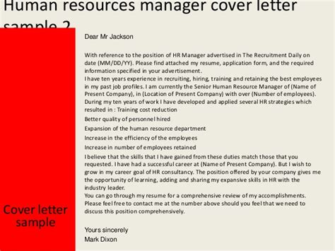 Hr Director Resume Cover Letter by Human Resources Manager Cover Letter