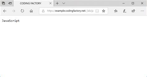 javascript object documenttitle