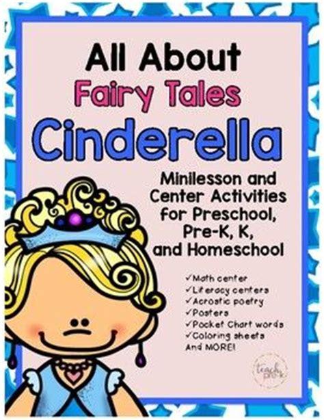 all about tales cinderella for preschool prek k 177 | 8b7e3e3015d747284ec50df89079b992