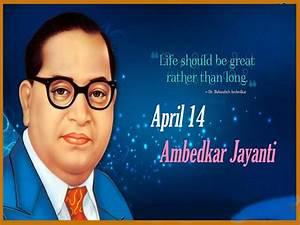 Dr. Babasaheb Ambedkar Jayanti | Ganjbasoda MP - Digital ...