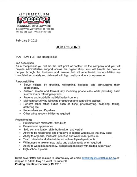 resume cover letter sles for administrative assistant