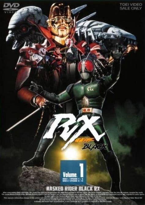 kamen rider black rx vol 01 s s dvd s