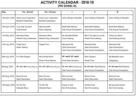 school activity calendar titiksha public school