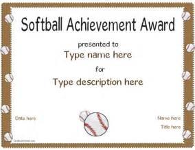 sports certificates softball achivement award