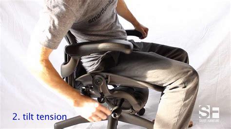 Aeron Chair Adjustments by Smartfurniture Aeron Chair Adjustment Guide