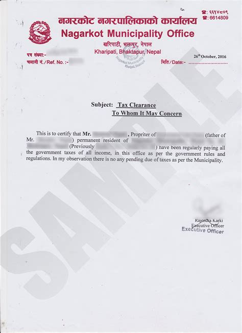sample  clearance certificate template business letter