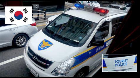 Seoul (south Korea) Tourist Police Van With Lights