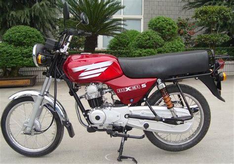 Bajaj Boxer 100cc Street Bike For Cheap Sale For Africa