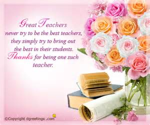 thanks for being one such teachers 39 day thank you ecards