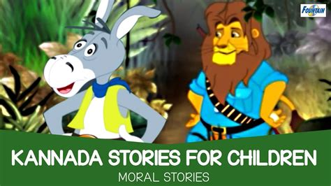 best 24 kannada stories for animated moral 839 | maxresdefault