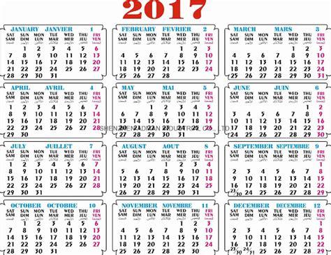 printable calendar islamic calendar hijri templates