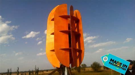 Ветрогенераторы вертикальные в России. Сравнить цены и купить ветрогенераторы вертикальные на Allbiz
